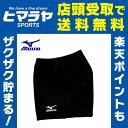 ミズノ MIZUNOバレーボール ウェア レディースゲームパンツV2MB6204