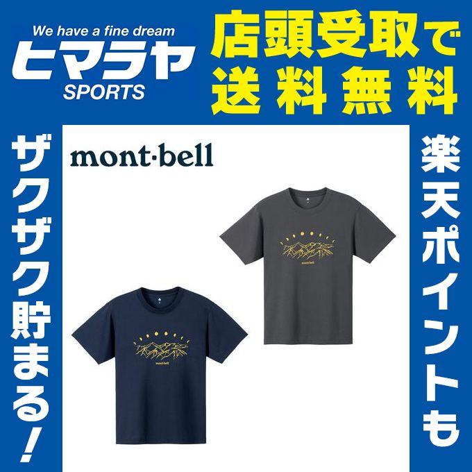 モンベル(mont bell) アウトドア Tシャツ 半袖 メンズ レディース WIC.T 夜のアルプス 1114248