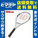 ウイルソン Wilson硬式テニスラケット 張り上げ済ドローン100WRT325720