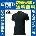 アディダス adidas サッカーウェア 半袖プラクティスシャツ メンズUFB クライマクールトレーニングジャージー 半袖BJO72
