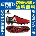 アディダス サッカー スパイク メンズ エックス 16.4 AI1 BEK97 BB1036 adidas