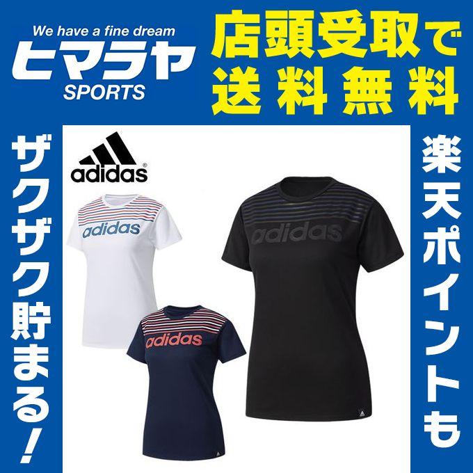 アディダス Tシャツ 半袖 レディース W TEAM ボーダー半袖Tee NCM29 adidas