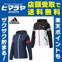 アディダス トレーニングウェア レディース W クロスフード付ジャケット DJH25 adidas