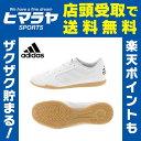 アディダス フットサルシューズ エース タンゴ 17.4 サラ CCC41 ( S82226 ) adidas