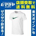 ナイキ スポーツウェア 半袖 ジュニア YTH ドライ ワープスピード スウッシュ S/S Tシャツ 838197-100 NIKE