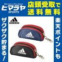 アディダス ゴルフ ボールポーチ ボールケース4 AWT06 adidas