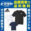 アディダス 機能ウェア 半袖 ジュニア Boys TRN ワンポイントTシャツ DJH72  【KPN】 ジュニア adidas