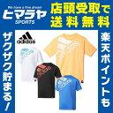 アディダス スポーツウェア 半袖Tシャツ ジュニア Boys TRN フェイディングビッグロゴ Tシャツ DJH71 adidas