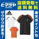 アディダス スポーツウェア 半袖Tシャツ ジュニア Boys TRN 3ストライプス Tシャツ DJF63 a