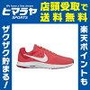 ジョギング・マラソン用品のイメージ