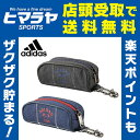 アディダス adicross ボールケース4 QR957 ゴルフ ポーチ メンズ adidas