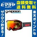 スプーン SPOONZOW M.RD/OGRDSDP-674-3スキー スノーボード ゴーグル メンズ レディース2016年 ウィンタースノーゴーグル