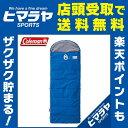 コールマン 封筒型シュラフ スクールキッズ/C10ブルー 2000027268 coleman