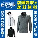 アディダス adidas トレーニング ウェア メンズ 24...