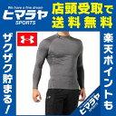 アンダーアーマー トレーニングウェア アンダーシャツ メンズヒートギアアーマーコンプレッションLSモック1289559 UNDERARMOUR