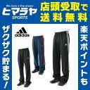 アディダス スポーツ ウェア メンズ トレーニングパンツ D...