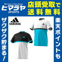 アディダス テニス バドミントン ウェア ジュニア COURT Tシャツ BEB81 adidas