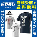 アディダス ジュニアウェア 半袖 ジュニア Boys ESS ナンバー Tシャツ MLA00 adidas