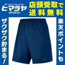 ナイキ サッカーウェア ハーフパンツ メンズ SQUAD DRY ウーブン ショート 807683-429 NIKE