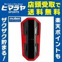 モルテン molten サッカー シンガード スワンセシンガードMサイズ 黒赤 GG0023-KR