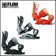 【2015‐16モデル】フロー(FLOW) スノーボード ビンディングFUSE FUSION