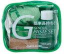 ガリウム(GALLIUM) チューンナップ用品 GENERALペーストセット SW2096