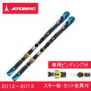 アトミック ( ATOMIC ) スキー板・セット金具付 BLUESTER DEMO-AX + X-16 ATOMIC 【12-13 2013モデル】