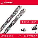 アトミック ( ATOMIC ) スキー板・セット金具付 PUNX JR2 + NOVA TEAM7 WIDE85 【12-13 2013モデル】