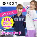 ROXY (ロキシー) ラッシュガード(レディース) ロングラッシュパーカーRLY131042