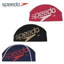スピード(SPEEDO) スイムキャップ(水泳帽子)