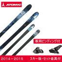 アトミック ( ATOMIC ) スキー板・セット金具付 THEORY + SQUIRE 11 110mm BK 【14-15 2015モデル】