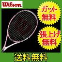 【エントリーでポイント最大5倍 1/30まで】ウィルソン(wilson) 硬式テニスラケット CORAL REEF BLX 110 WRT704020