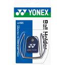 【店内全品送料無料 10/1(土) 18:00まで】YONEX(ヨネックス) テニスボールホルダー AC465