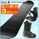 エスエルキュー(SLQ) スノーボード3点セット DOMAIN ROCKER(ボード):MP180(ビンディング):CONCEPT(ブーツ) DOMAIN RO...