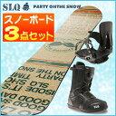 エスエルキュー ( SLQ ) スノーボード3点セット ( メンズ ) EPISODE FLAT(ボード):MP180(ビンディング):CONCEPT(ブーツ)