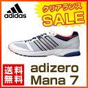 【アディダス ランニングシューズ】アディダス(adidas) ランニングシューズadizero [アディゼロ] Mana 7 ワイド幅モデル (G96672)