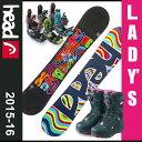 ヘッド HEADレディース スノーボード3点セットPEARL FLOCKA H ボード :GALORE BOA H ブーツ :AXEL 2 ビンディング【15-...