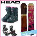 ヘッド(HEAD) レディーススノーボード3点セット HARMONIZE (ボード):GALORE BOA(ブーツ):PACT (ビンディング) HARMONI...