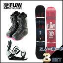 フロー(FLOW) スノーボード3点セットVERT RED(ボード):ECHO M1 BOA(ブーツ):ALPHA(ビンディング)VERT RED【15-16 ...
