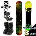 サロモン(salomon) スノーボード3点セット PULSE (ボード):TITAN BOA(ブーツ):PACT(ビンディング) PULSE 【15-16 2...