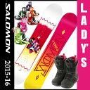 サロモン(salomon) レディーススノーボード3点セット LOTUS(ボード):SCARLET BOA(ブーツ):RHYTHM(ビンディング)   【15-...