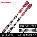 オガサカ ( OGASAKA ) ジュニア スキー板・セット金具付 J-1 + LRX 7.5 AC 子供用スキー【15-16 2016モデル】