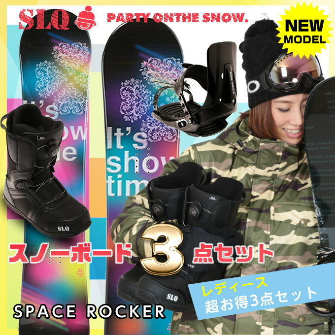 �ڥ��Ρ��ܡ��ɣ������åȡ� �������륭�塼(SLQ)  SPACE ROCKER(�ܡ���)