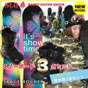 【大好評!選べるスノーボード3点セット】エスエルキュー SLQSPACE ROCKER:AXEL2:CONCEPTレディース ロッカー ボード ダイヤル ブーツ