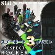 【大好評!選べるスノーボード3点セット】エスエルキュー(SLQ) RESPECT ROCKER:AXEL2:CONCEPTメンズ レディース ロッカー ボード ダイヤル ブーツ
