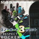 スノーボード エスエルキュー SLQRESPECT レディース ロッカー