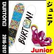 バートン(BURTON) ジュニア スノーボード ビンディング2点セット CHOPPER(ボード):SCRIBE SMALLS(ビンディング) 【15-16 2016モデル】