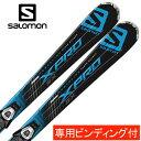 サロモン ( salomon ) X-PRO SX+LITHIUM10 スキー板・セット金具付 【15-16 2016モデル】取付料・送料無料【国内正規品】