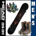 ヘッド(HEAD) スノーボード3点セット FUSION FLOCKA H(ボード):SCOUT PRO BOA H(ブーツ):AXEL 2(ビンディング) F...