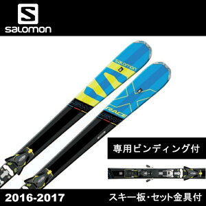 X-RACE SW + Z12 SPEED [2016-2017モデル]